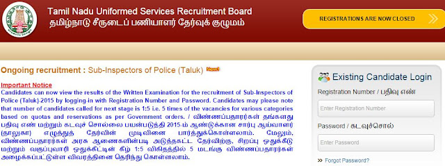 RESULT of Sub Inspector of Police in Government of Tamil Nadu Police Service