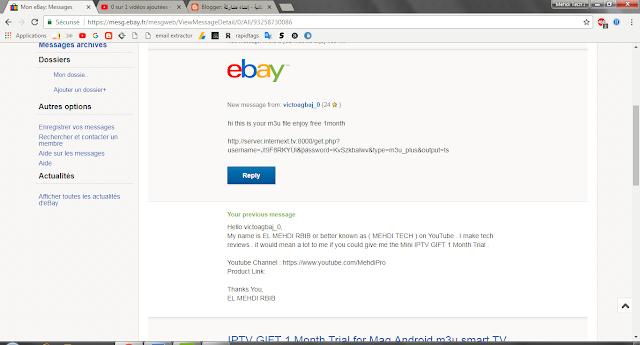 حصريا: أحصل على سرفر iptv مدفوع لمدة شهر من موقع Ebay مجانا !
