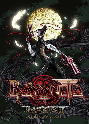 Bayonetta: Bloody Fate [Película] [HD] [MEGA]