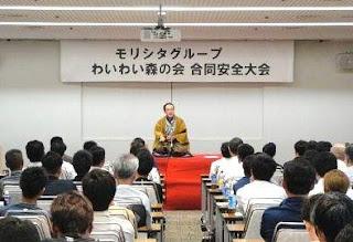 安全大会 三遊亭楽春講演会「笑いの効果で安心・安全」