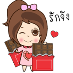N'Nun Happy Valentine's Day 2017