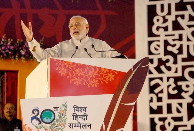 100 से अधिक हिंदी लेखकों का प्रधानमंत्री को खुला पत्र