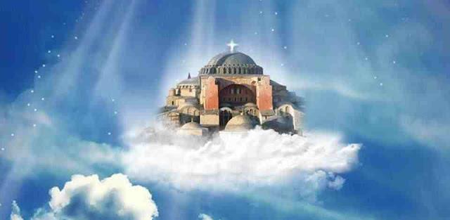 Αποτέλεσμα εικόνας για αγια σοφια κωνσταντινουπολη ελληνικη σημαια