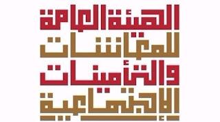 موعد نزول رواتب المتقاعدين السعوديين 1440 موعد صرف رواتب المتقاعدين سبتمبر 2018