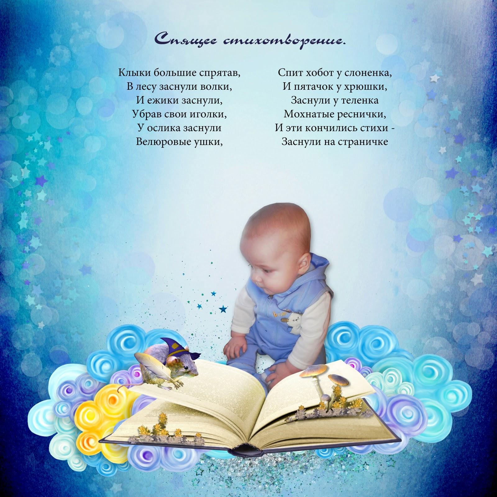 Мечты сбываются стихи красивые короткие первой