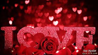 خلفيات حب جميلة