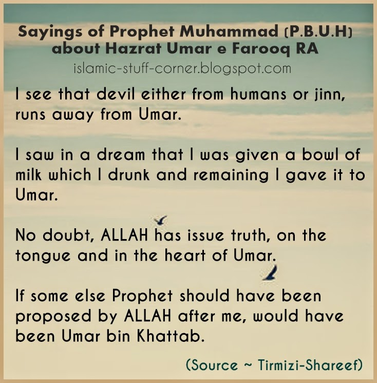 facts of life sayings of prophet muhammad pbuh about hazrat umar e