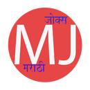 Marathi Jokes APK