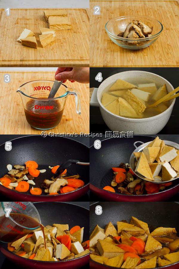 紅燒豆腐製作圖 Braised Tofu Procedures