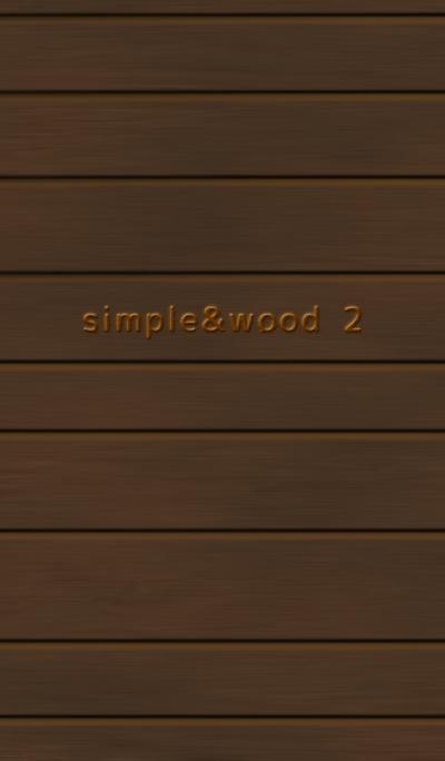 simple&wood2