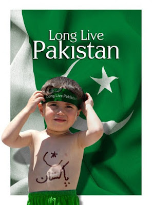 Pakistan Independence Day Dp for Boys