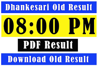 Dhankesari Old, Dhankesari Old Result, Dhankesari Old Result 8pm, old result, dear old result, lottery sambad old, yesterday result, 8pm lottery old result