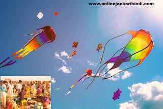 Makar Sankranti or Uttarayan Essay