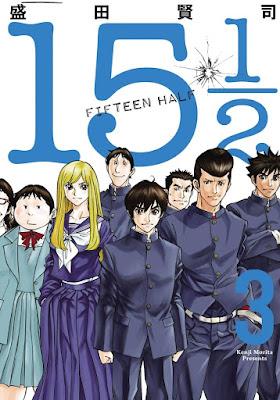 15 1/2 第01、03巻 rar free download updated daily
