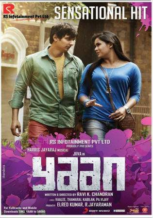 Yaan 2014 HDRip 450Mb 480p Hindi Dubbed Dual Audio Download Bolly4u.org