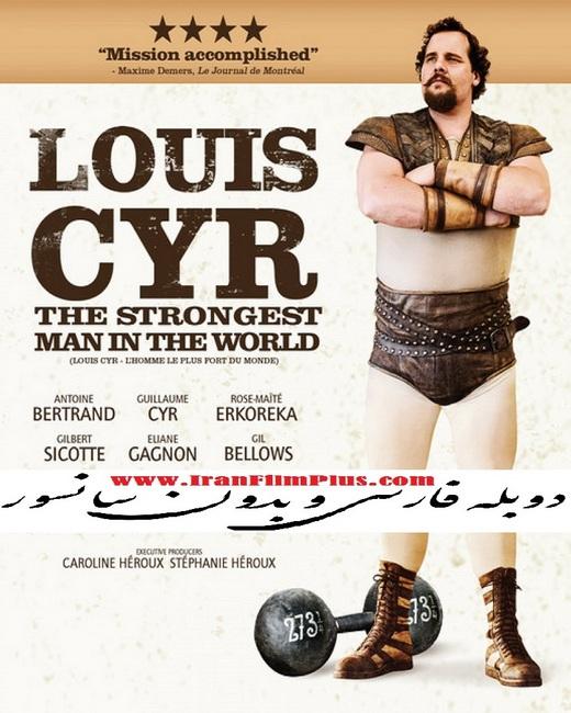 تماشای آنلاین فیلم دوبله Louis Cyr