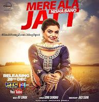 New Punjabi Full Mp3 Song Download Mr Jatt Archidev