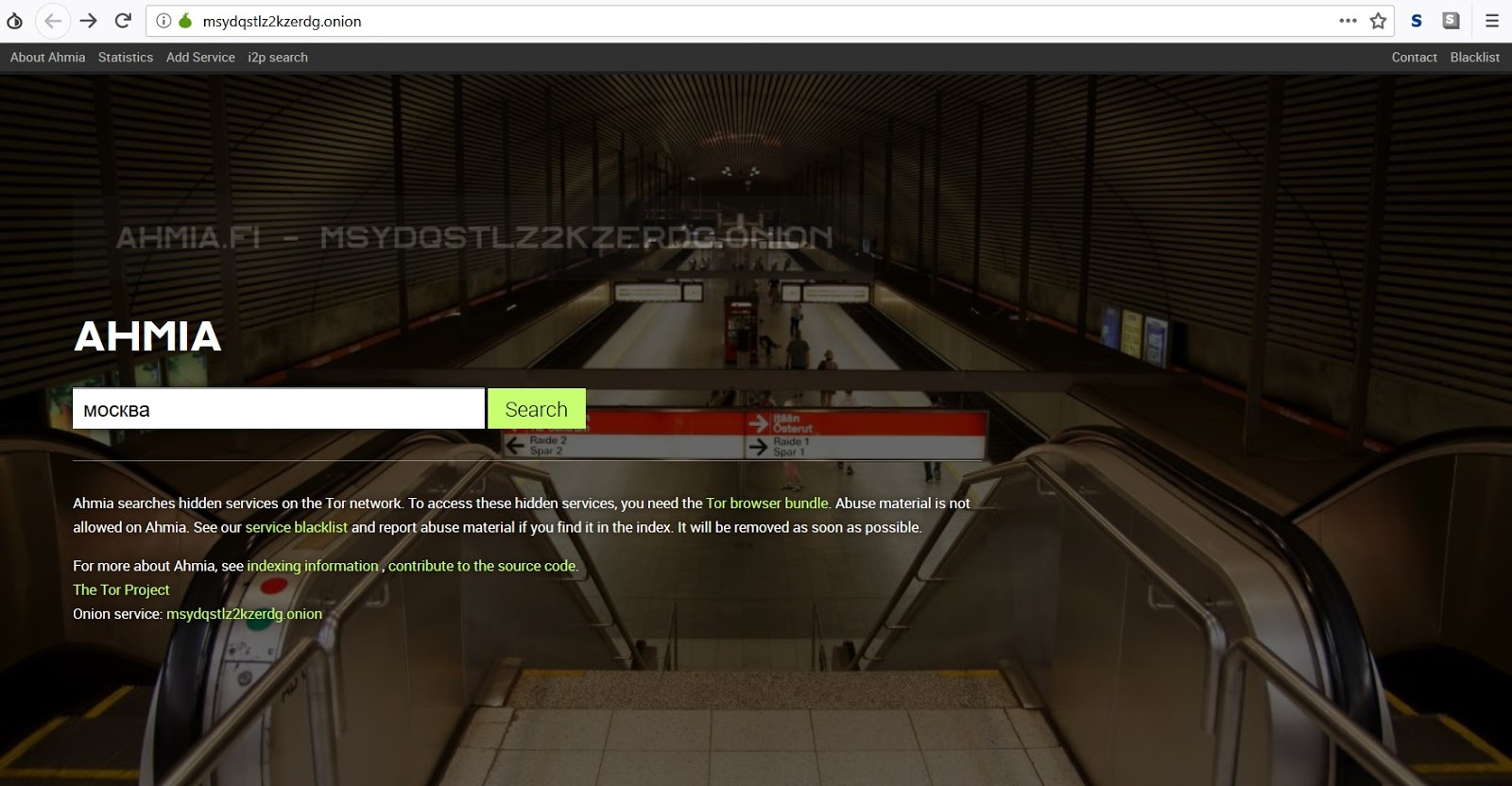 Поисковик даркнета AHMIA в браузере скрытых сетей TOR