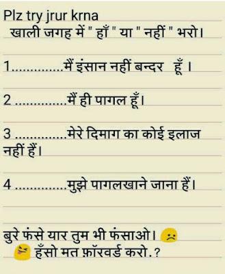 Plz Try Jarur Krna: fb comedy images
