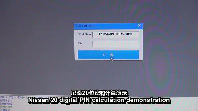 20 digital BCM-1