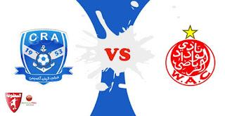 مشاهدة مباراة شباب الريف الحسيمي والوداد البيضاوي بث مباشر 29-3-2018 مباريات الدوري المغربي اون لاين