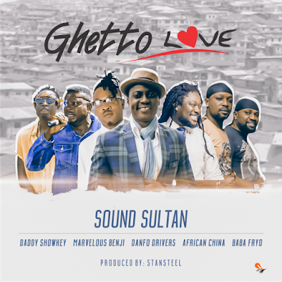 gheto-love-stars-mp3