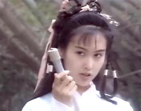 Athena Chu condor heroes huang rong