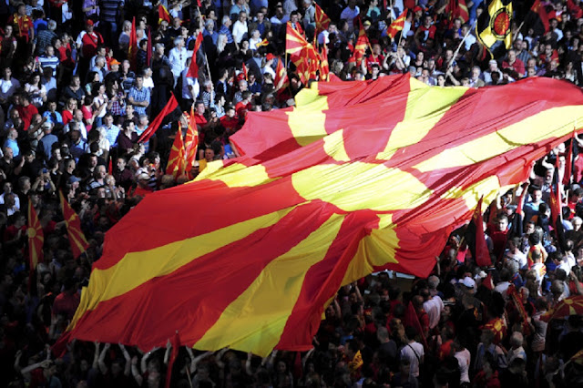 Η υπόθεση του Ίλιντεν δεν είναι απλή υπόθεση για την Ελλάδα