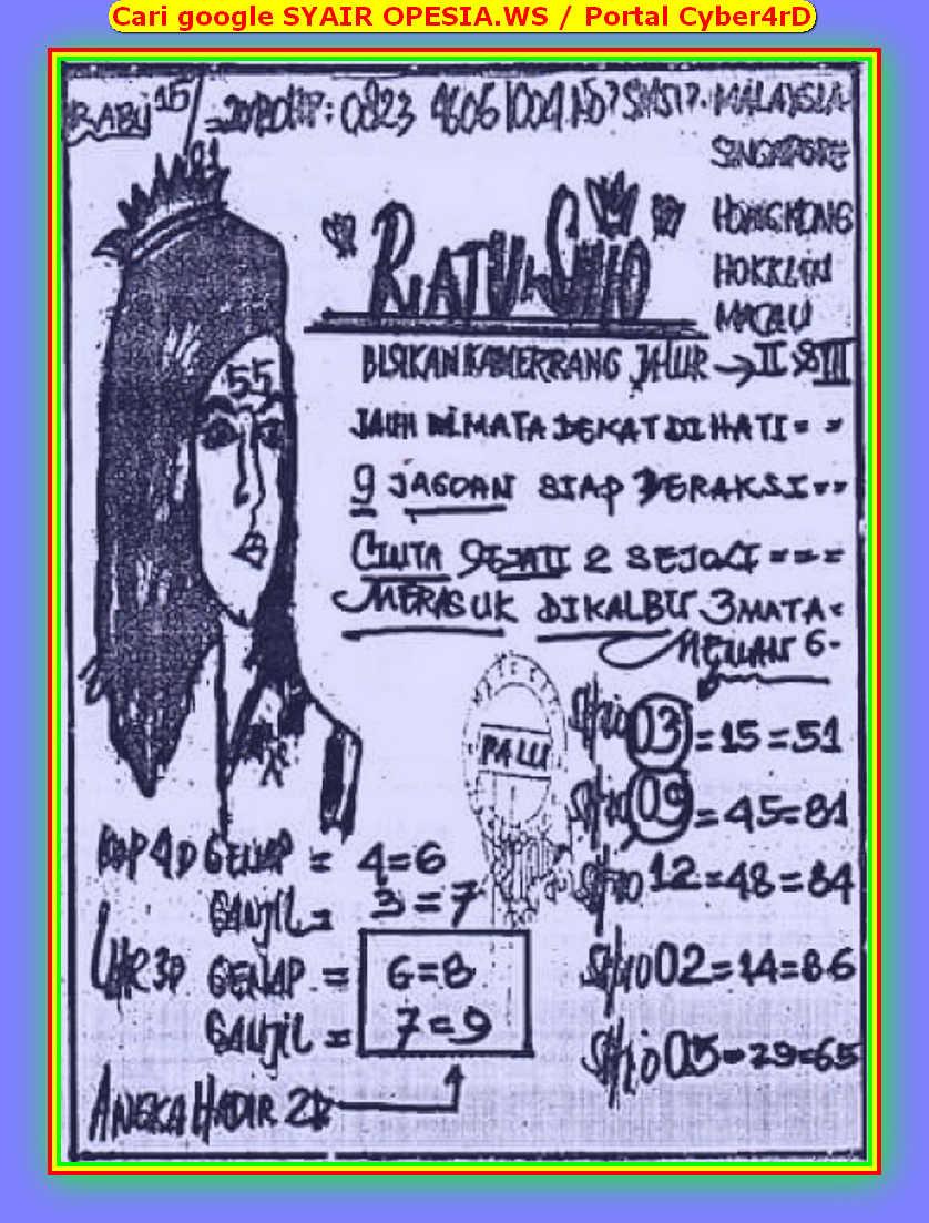 Kode syair Singapore Rabu 15 Januari 2020 57