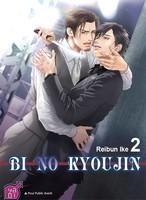 Lisez notre avis concernant le tome 2 de Bi No Kyoujin