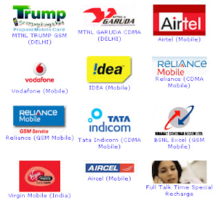 FREE RECHARGE TRICK,WORKING 100% ON ANY GSM NETWORK