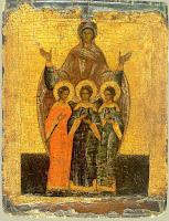Святая мученица София