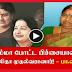 Valarmathi speech about Chinnamma Sasikala | TAMIL NEWS