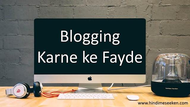 Blogging fayde