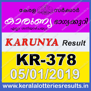 "keralalotteriesresults.in, ""kerala lottery result 05 01 2019 karunya kr 378"", 5th January 2019 result karunya kr.378 today, kerala lottery result 05.01.2019, kerala lottery result 5-1-2019, karunya lottery kr 378 results 5-1-2019, karunya lottery kr 378, live karunya lottery kr-378, karunya lottery, kerala lottery today result karunya, karunya lottery (kr-378) 5/1/2019, kr378, 5.1.2019, kr 378, 5.1.2019, karunya lottery kr378, karunya lottery 05.01.2019, kerala lottery 5.1.2019, kerala lottery result 5-1-2019, kerala lottery results 5-1-2019, kerala lottery result karunya, karunya lottery result today, karunya lottery kr378, 5-1-2019-kr-378-karunya-lottery-result-today-kerala-lottery-results, keralagovernment, result, gov.in, picture, image, images, pics, pictures kerala lottery, kl result, yesterday lottery results, lotteries results, keralalotteries, kerala lottery, keralalotteryresult, kerala lottery result, kerala lottery result live, kerala lottery today, kerala lottery result today, kerala lottery results today, today kerala lottery result, karunya lottery results, kerala lottery result today karunya, karunya lottery result, kerala lottery result karunya today, kerala lottery karunya today result, karunya kerala lottery result, today karunya lottery result, karunya lottery today result, karunya lottery results today, today kerala lottery result karunya, kerala lottery results today karunya, karunya lottery today, today lottery result karunya, karunya lottery result today, kerala lottery result live, kerala lottery bumper result, kerala lottery result yesterday, kerala lottery result today, kerala online lottery results, kerala lottery draw, kerala lottery results, kerala state lottery today, kerala lottare, kerala lottery result, lottery today, kerala lottery today draw result"