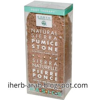 حجر طبيعي