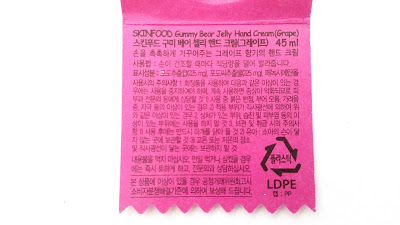 The product's tag which contains some information in Korean.