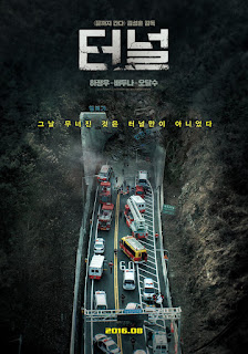 Watch Tunnel (Teo-neol) (2016) movie free online
