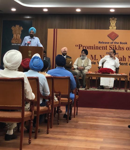 डॉ. राजू चड्ढा उन शीर्ष प्रमुख सिखों में शामिल, जिन पर लिखित पुस्तक का उपराष्ट्रपति ने लोकार्पण किया