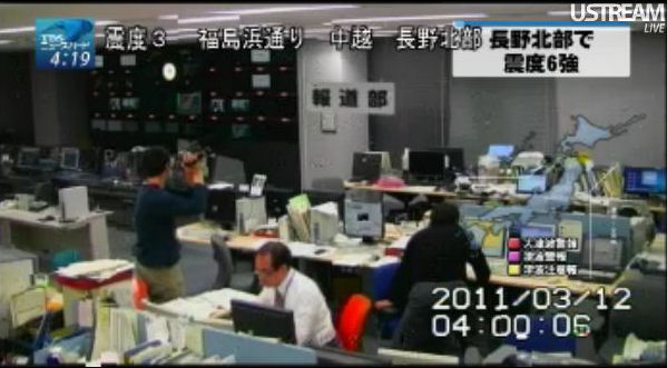 Earthquake in Japan: information broadcast of TBS TV (Live