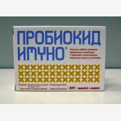 Пробиокид Имуно
