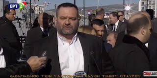 Δήλωση Χρυσής Αυγής για την εορτή των Θεοφανείων από το λιμάνι του Πειραιά - ΒΙΝΤΕΟ