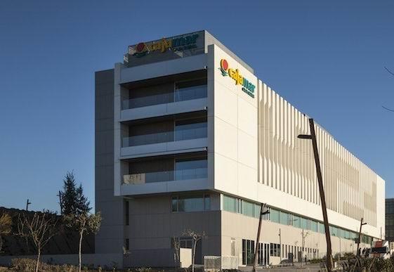La opini n de almer a cajamar cierra 2016 con 66 oficinas for Oficinas de cajamar