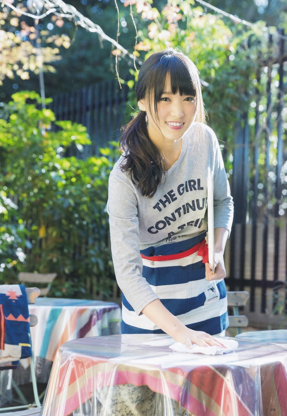 Sugai Yuuka 菅井友香 Keyakizaka46, UTB 2017.02 Vol.250 (アップ トゥ ボーイ 2017年2月号 Vol.250)