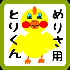 Lovely chick sticker for merisa