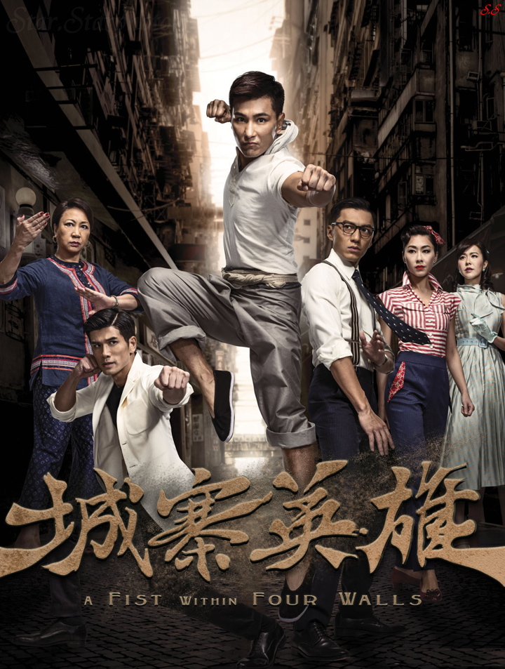 Phim Phim Anh Hùng Thanh Trại Tập 22-23-SCTV9 Bản Full