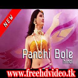 Panchi Bole kiya-Bahubali