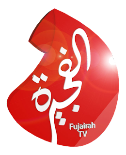 Fujairah TV Channel frequency on Nilesat