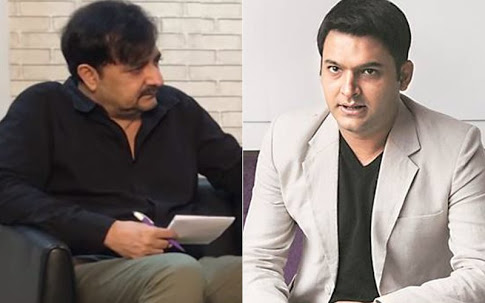 Kapil Sharma abuses journalists