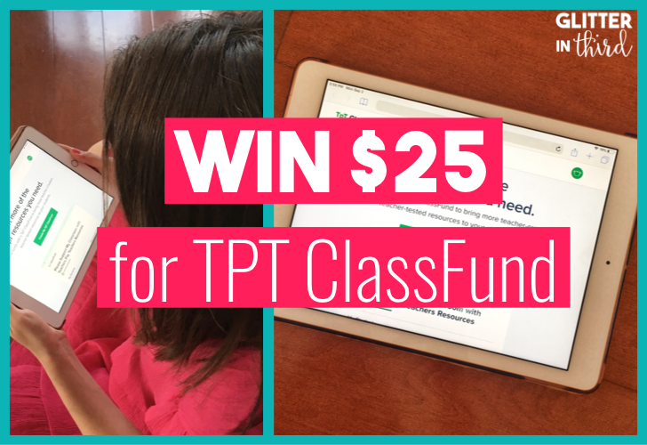 TPT ClassFund blog post title